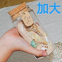 新款漂流瓶玻璃许愿瓶 海沙海洋礼品许愿瓶 含贝壳海螺信纸礼盒装