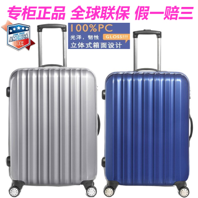 Samsonite's US trip travel trolley case luggage check-in luggage counter genuine 638 Wheels 2024