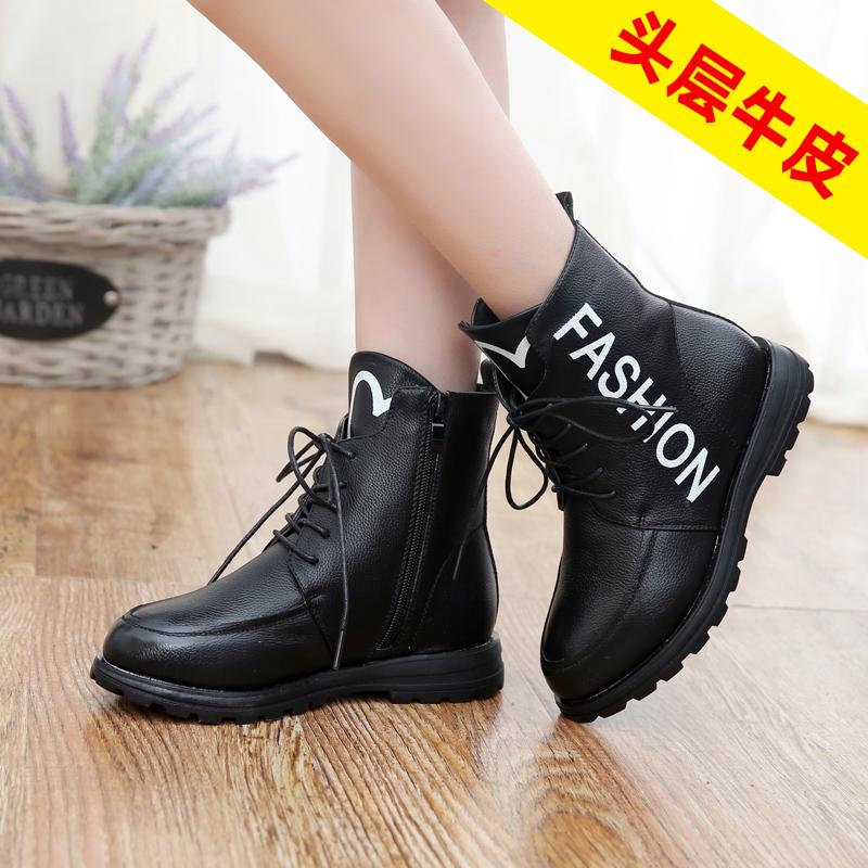 女童靴子秋冬款2016新款儿童鞋雪地短靴加绒中大童棉靴真皮马丁靴