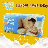 韩国婴儿纸尿裤原装进口大码L40片 适合8-12KG超薄透气批发尿不湿