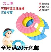 宝宝洗头幼儿洗发帽 儿童浴帽 婴儿可调节洗澡帽加厚挡水
