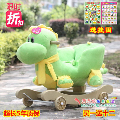 National free shipping dual children's music wood rocking horse horse baby rocking horse shook his baby chair dinosaur