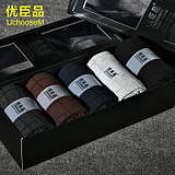 Gifted minister product socks male cotton men's socks in tube socks autumn and winter business men socks warm moisture wicking