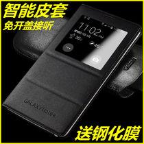 伯朗 三星note4手机壳 NOTE4手机套N9100智能皮套翻盖式韩国防摔