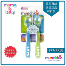 Spot the Munchkin Mackenzie Mackenzie baby baby soft silicone spoon assist food tableware spoon spoon