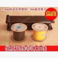 文玩金刚线 台湾线丽斯芊绵褆棉DIY饰品中国结材料手工编织绳