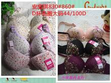 AnBaoQi 830.860 D cup mother older without rims underwear large yards thin cotton bra