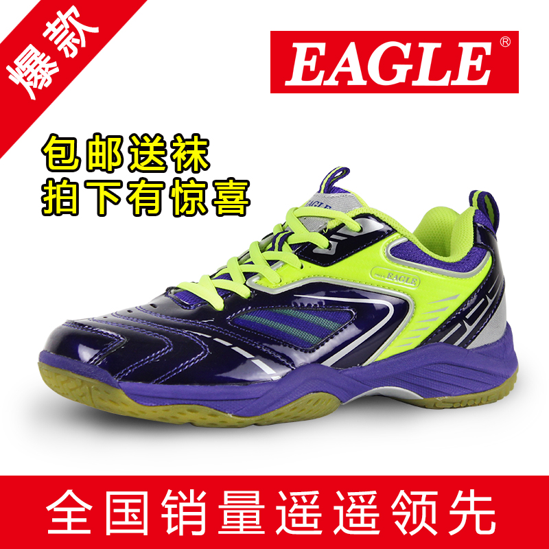 2015鹰牌新品限量防滑透气男女款专业羽毛球鞋比赛级3617 16送袜