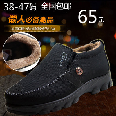Winter Men's Authentic old Beijing shoes men plus thick velvet warm middle-aged high-end leisure big yards padded shoes