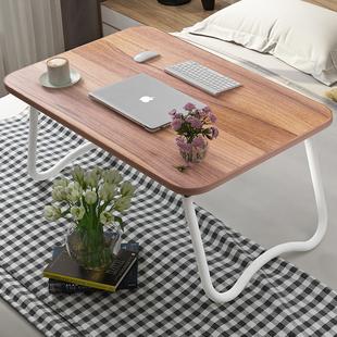 笔记本电脑桌床上用可折叠懒人桌学生宿舍学习书桌小桌子寝室用桌