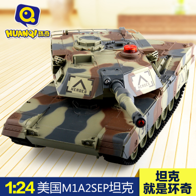 Central Church toy tank car remote control car charging children's toys for boys paternity battle tank model chariot