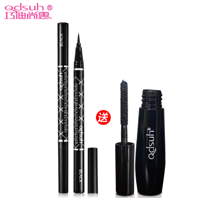 Qiao Di Shanghui ultimate Hyun black waterproof eyeliner pen is not blooming black eyeliner pencil thin hard head anticorona