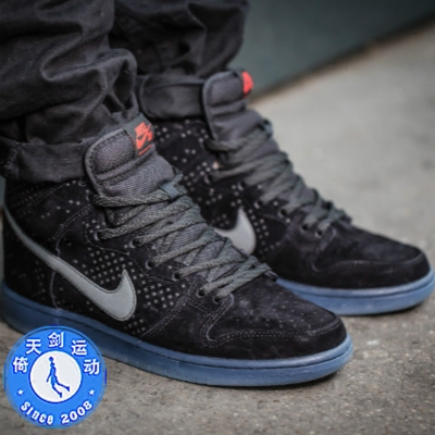"虎扑卖家Nike SB Dunk High PRM ""Flash"" 3M反光潮流806333-001"
