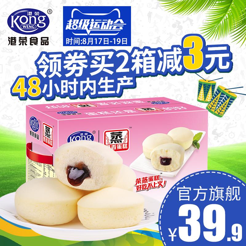 【8.19白菜价】福利,淘宝天猫白菜价商品汇总