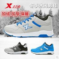 特步男鞋运动鞋正品冬季新款跑鞋加绒保暖棉鞋跑步鞋男士休闲鞋