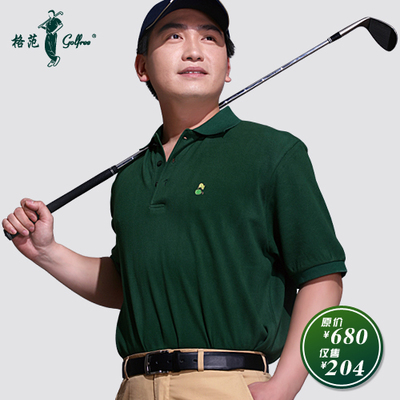 Short-sleeved T-shirt men sunscreen Golf Apparel / Paradigm classic anti-UV dark green solid