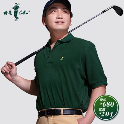 Short-sleeved T-shirt men sunscreen Golf Apparel / Paradigm classic anti-UV dark green solid