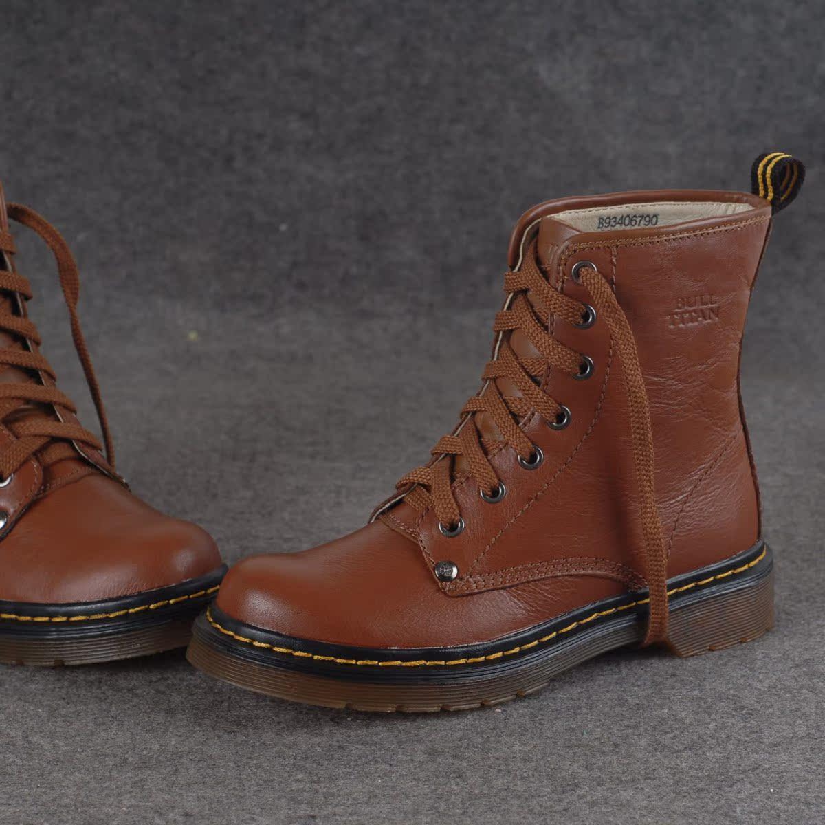 Мокасины, прогулочная обувь Niu 406790 2014168 Niu
