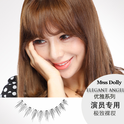 Miss Dolly高端假睫毛优雅天使系列自然裸妆软梗短款磨尖EA-06