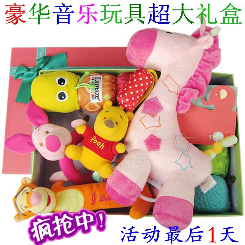 包邮婴儿毛绒玩具礼盒套装宝宝新生儿幼儿母婴用品满月礼物大礼包
