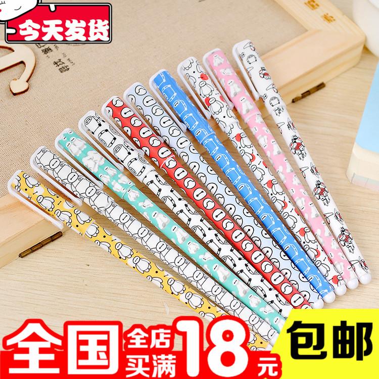 超能大白可爱彩色中性笔10色中性笔水笔签字笔日韩国文具大白水笔