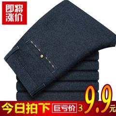 【天天特价】休闲裤男秋冬棉麻直筒修身中年弹力抗皱英伦男士长裤