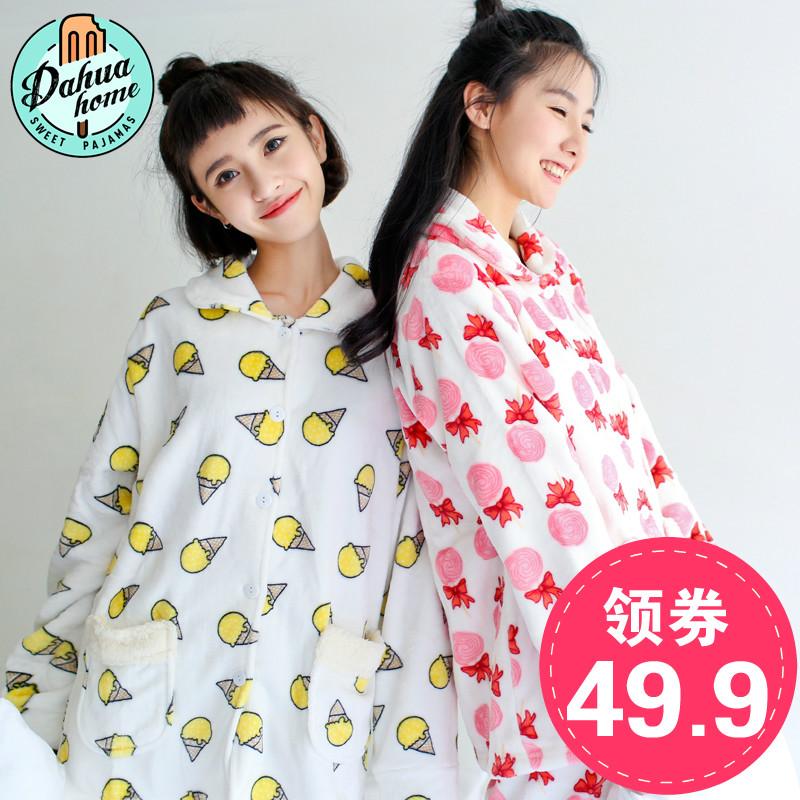 【9.22白菜价】福利,淘宝天猫白菜价商品汇总