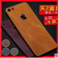 苹果iPhone5s手机壳真皮保护套头层超薄外壳金属边框绝配真皮背贴