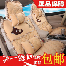 New feather pentium B50 / roewe B70 Peugeot 308/408 350/550 autumn and winter gm car seat cover