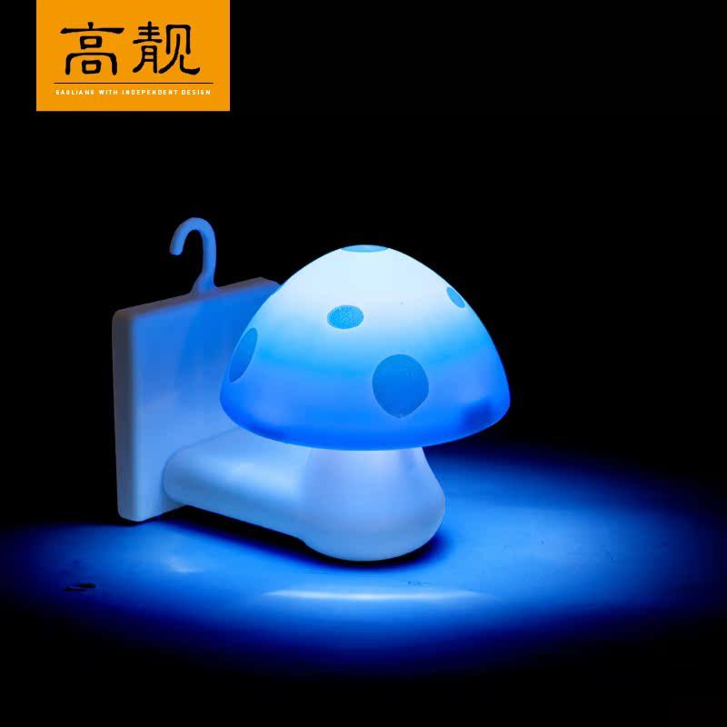 高靓 太阳能led创意蘑菇小夜灯室内家用床头灯 光控感应灯节能灯