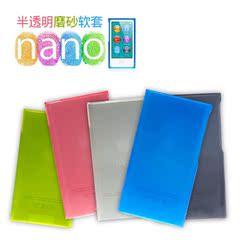 原品 苹果tpu ipod nano7保护套 nano7保护壳简约外壳 半透清水套