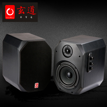 Microlab/Microlab X1 xuan series Multimedia desktop speakers 2.0 wooden subwoofer