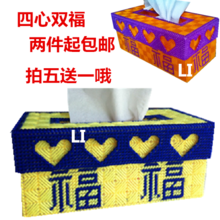 Package mail specials have cut 3 d embroidery wool tissue boxes Chinese wind double f paper buy send smoke box
