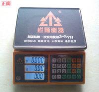 锐箭电子秤30kg称台秤计重秤防水秤水果秤快递秤电子台秤精准1g秤