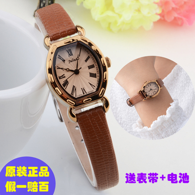 Julius poly Lee when the new trend of fashion watch Korean female form minimalist waterproof leather belt ladies watches women