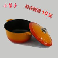 铸铁珐琅汤锅家用加厚搪瓷锅出口生铁锅手工炖锅电磁炉