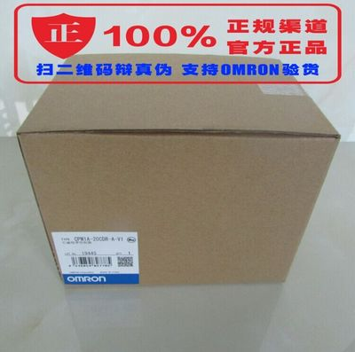 CPM1A-20CDR/30CDR/40CDR-A-V1 官方正品OMRON(上海)欧姆龙PLC