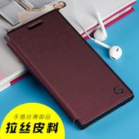 红米note手机套翻盖式增强版皮套保护套简约4g红米note手机壳皮套