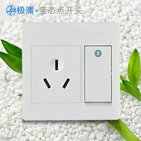 极浦墙壁开关插座面板 16A空调带一位开关双控电源插座开关