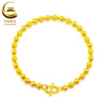 【中国黄金】足金黄金手链女款简约磨砂金珠黄金手链珠宝首饰礼物