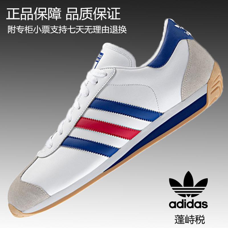 Демисезонные ботинки Adidas 2014