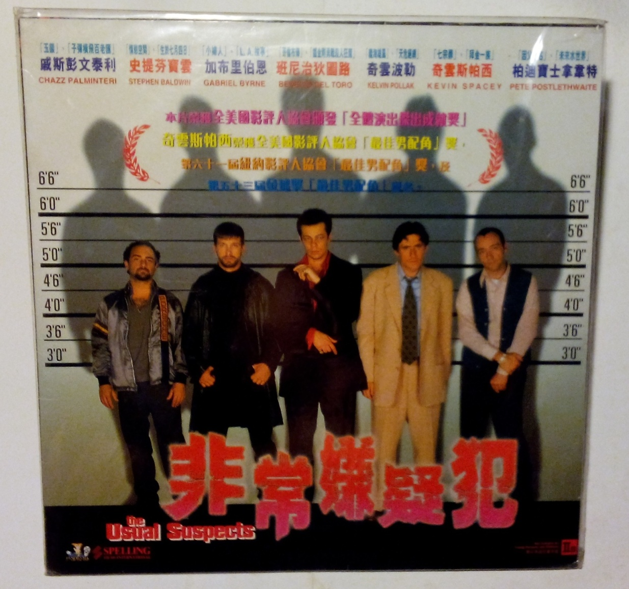 The Usual Suspects 《非常嫌疑犯》 港版 [LD]