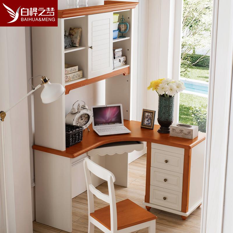 地中海风格写字台 转角组合书台 书桌 美式乡村电脑桌带书架书柜图片