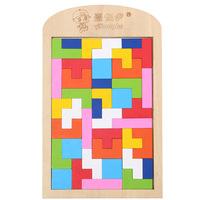 包邮壹俩步 早教益智玩具 俄罗斯方块拼图 天线宝宝儿童拼装积木