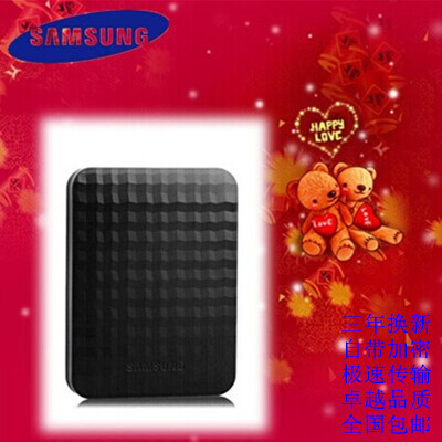 Genuine Samsung mobile hard disk encryption 500G slim 2.5-inch hard disk storage USB3.0 fashion M3