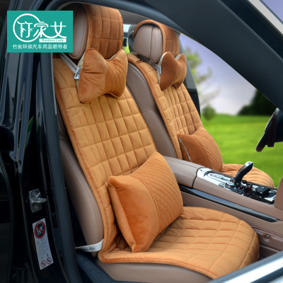 Bamboo family female new winter car seat Camry Tiguan Sagitar Lavida LaCrosse GM-free tie cushion cover