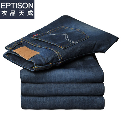 Men's clothing items Tiancheng tide big yards thick jeans straight jeans men's casual plus velvet jeans men