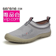 West spring new grey 2015 high-quality net cloth low tide for ventilation casual shoes blue and green
