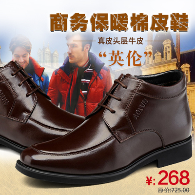 Australia Lunpi business casual shoes plus velvet warm winter padded cotton shoes men's shoes large code small code 00691