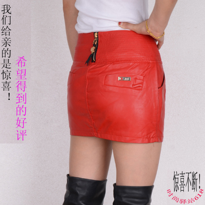Sale promotion in the fall and winter of color Han Fan PU lederhosen hot pants women leather skirts pants short leather pants they sound wave